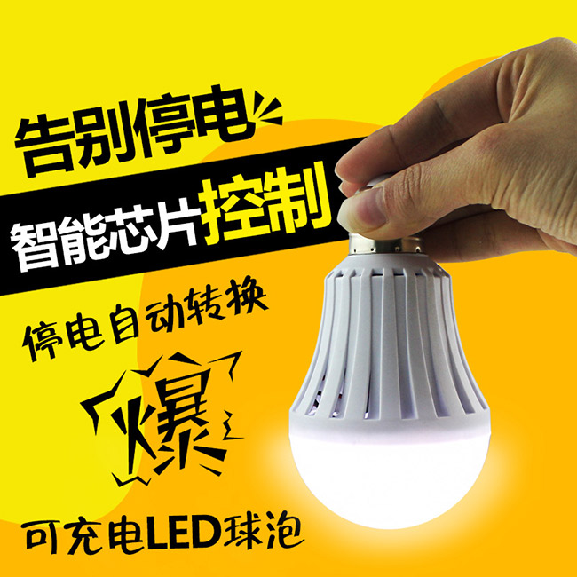Emergency LED energy saving bulb